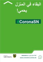 Corona Staying Home Arabisch